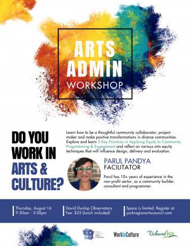 Arts Admin Workshop GraphicFINALJuly92018.jpg
