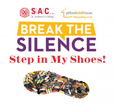 2019 Break The Silence - Step in My Shoes logo (vertical).jpg